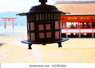 Traditional Design Lamp