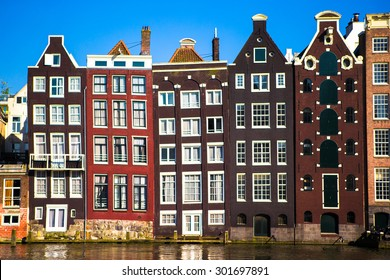 Traditional dutch medieval buildings in Amsterdam