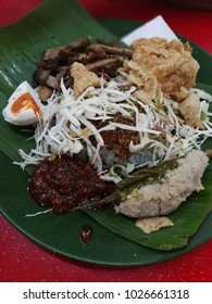 Traditional food in east coast Malaysia, Nasi Kerabu