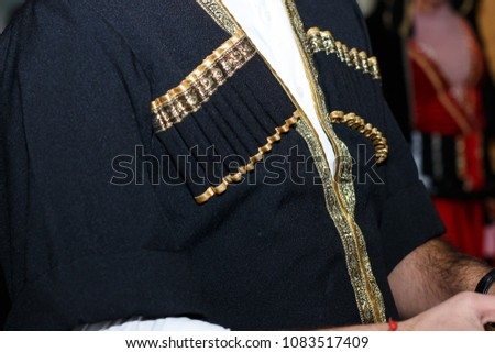traditional Georgian costume