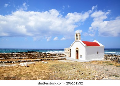 Traditional greek church in Hersonissos, Crete island