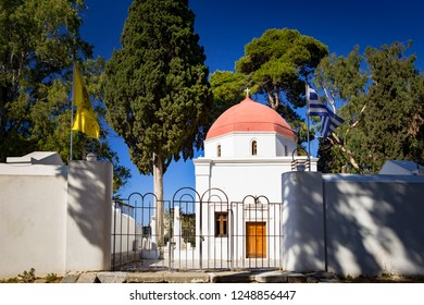 Traditional Greek Orthodox Church, Kos island, Greece