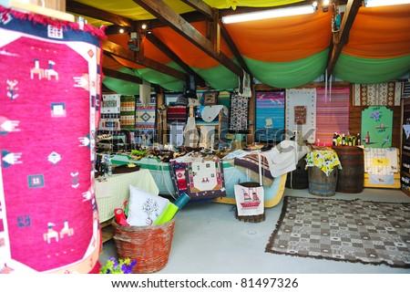Traditional Greek Shop Market Stock Photo (Edit Now) 81497326