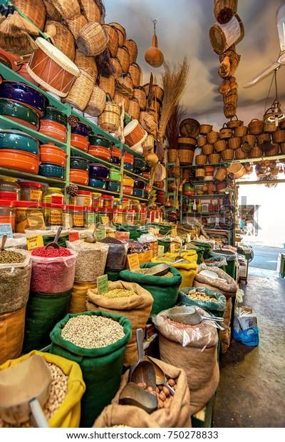 Traditional Greek Shop Naxos Island Cyclades Stock Photo (Edit Now