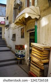Traditional grocer shop in the historical narrow streets of iceriseher, Baku, Azerbaijan, 14.05.2018