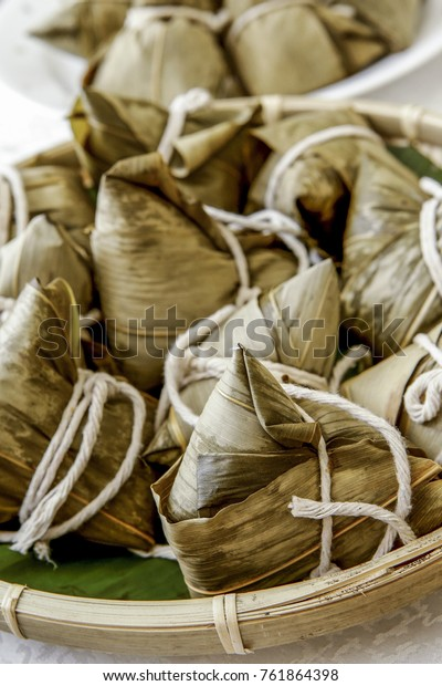 Traditional Halal Chinese Homemade Sticky Rice Stock Photo