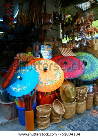 Traditional Handicrafts Shop Bogyoke Market Yangon Stock Photo Edit