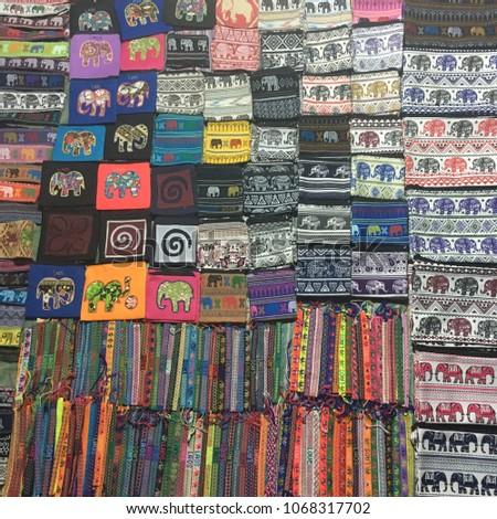 Traditional Handicrafts Vietnam Stock Photo Edit Now 1068317702