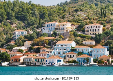 Traditional houses in Vathy Ithaca Greece (Ithaka)