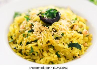 Traditional indian Breakfast - Poha
