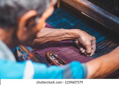 Traditional Indigenous Java fabric called tenun lurik