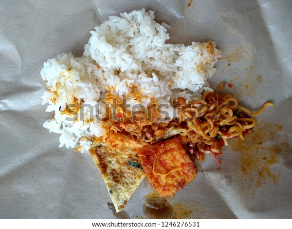 Traditional Indonesian Culinary Food Masakan Makanan Stock Photo