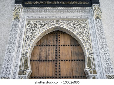 Traditional islamic keyhole shaped door in the historic medina in the ancient city of Fes in Morocco