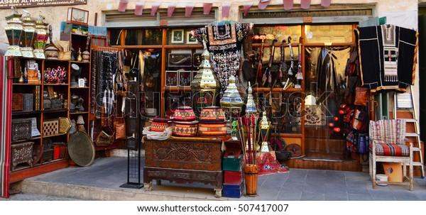 Traditional items Shop in Souq Waqif  Doha, Qatar