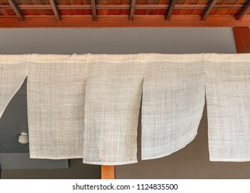 Traditional Japanese fabric curtain in Japan