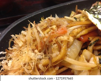 Traditional Japanese food,yakisoba with fried egg on top.