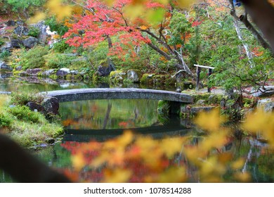 Traditional Japanese garden in autumn - Isuien Garden of Nara, Japan. Autumn foliage.