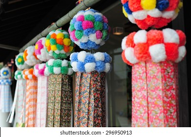 Traditional japanese paper decoration on bamboo poles. Tanabata festival , Japan