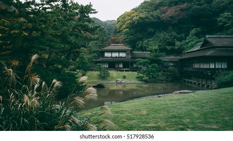 Traditional Japanese samurai house with a garden