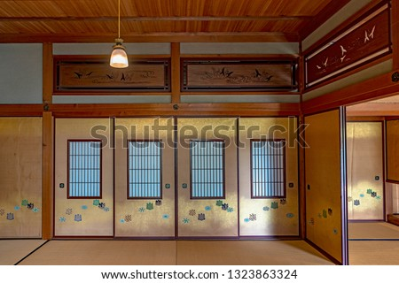 Excellent Traditional Japanese Style Room Stock Photo Edit Now Download Free Architecture Designs Xaembritishbridgeorg