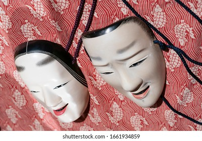 Traditional japanese theatre mask made from wood - Shutterstock ID 1661934859