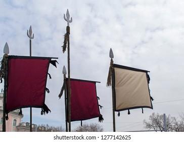 Traditional Kazakh flags at Nauryz celebration. Almaty, Kazakhstan