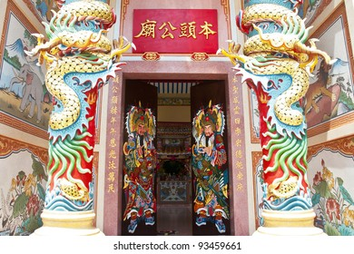 traditional kind of house gates in China, which painted the ancient generals on the two sides of the gate. They are called door gods in China.
