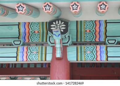 Traditional Korean Building with Beautiful Dancheong