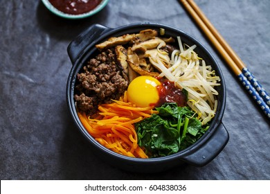 Korean Bibimbap Hd Stock Images Shutterstock