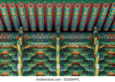 Traditional Korean roof decoration