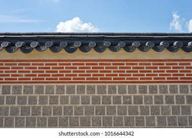 The traditional Korean style wall in Gyeongbokgung palace