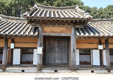 Traditional Korean tile house, sightseeing