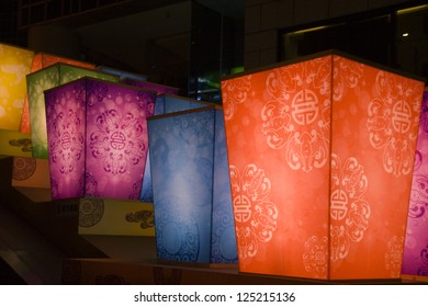 The traditional lanterns at night for chinese new year