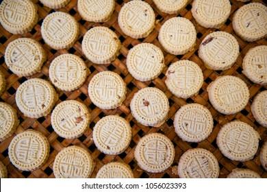 Traditional macau almond cookies, famous local dessert in Macau