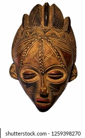 A traditional mask from Cameroon, Africa.