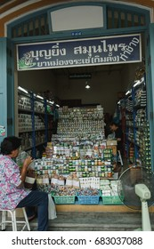 Traditional medicine stores,shops selling traditional medicines. In front of the palace of Thailand, Bangkok, Thailand, July 13, 2017.