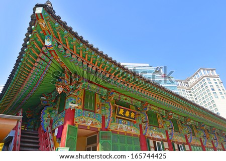 Traditional Modern Architecture Seoul South Korea Stock