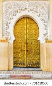 Traditional Moroccan entry door. Fes. Morocco