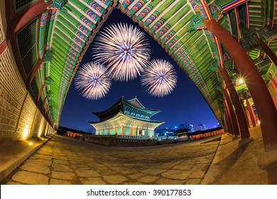 Traditional Motifs of Gyeongbokgung Palace and Fireworks at night in Seoul, South Korea.
