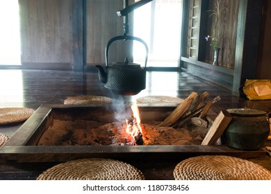 Traditional old Japanese fireplace (irori),  hearth furnace.
