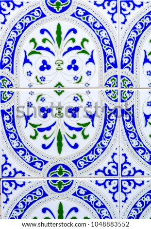 Traditional Ornamental Spanish Decorative Tiles Original Stock Photo ...