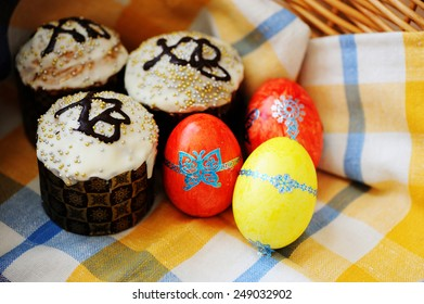Traditional orthodox easter cake and colorful eggs