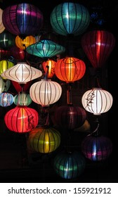 Traditional paper lanterns in Hoi An, Vietnam