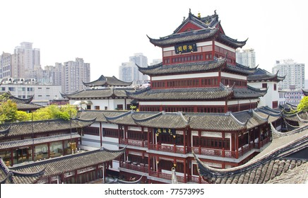Traditional part of Shanghai, China