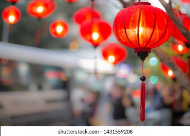 Traditional red goodluck Chinese holiday lanterns