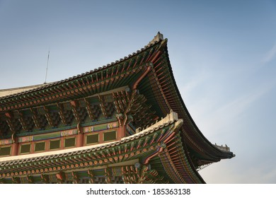 Traditional roof and gable of Gyeongbok palace