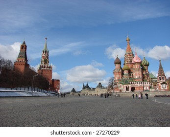 Traditional Russian architecture. The Pokrovsky Cathedral on Red Square and Kremlin wall and towers. A kind from quay of the river of Moscow. The red area. Russia. Moscow