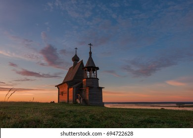 Traditional Russian Orthodox Wooden Church (Chapel) Of St.Nicholas On The Top Of Hill In The Vershinino Village At Sunrise. North Of Russia, Kenozero Lake,Kenozersky National Park, Arkhangelsk Region