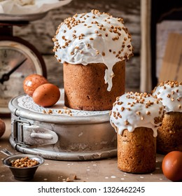 Traditional Russian Sweet Easter Bread, Soda Quark Kulich, square