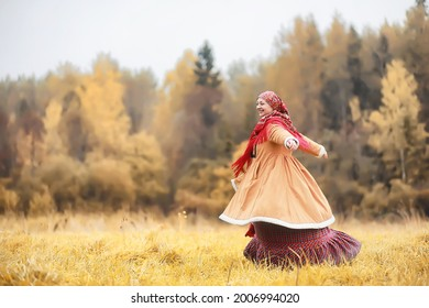 Traditional Slavic rituals in the rustic style. Outdoor in summer. Slavic village farm. Peasants in elegant robes. - Shutterstock ID 2006994020